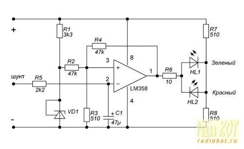 Усилитель Нч На Lm358n - опубликовано в УМЗЧ на интегральных и гибридных микросхемах: Всем. .