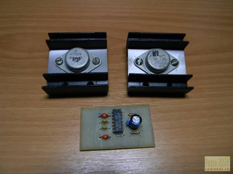 Схема электрическая управления шлагбаумом