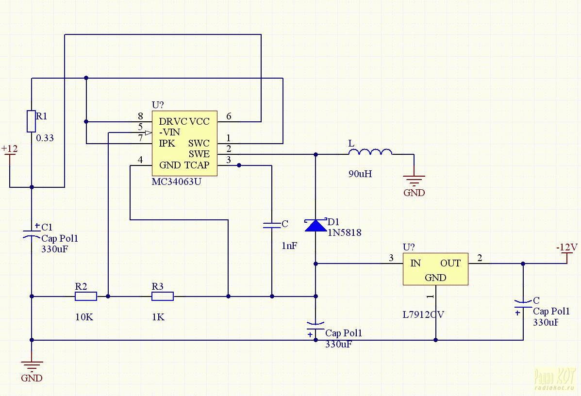 схема двухполярного генератора