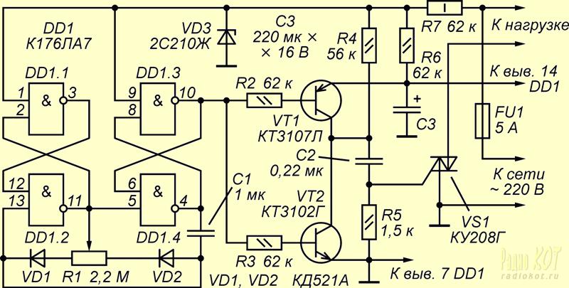 На микросхеме DD1 и элементах