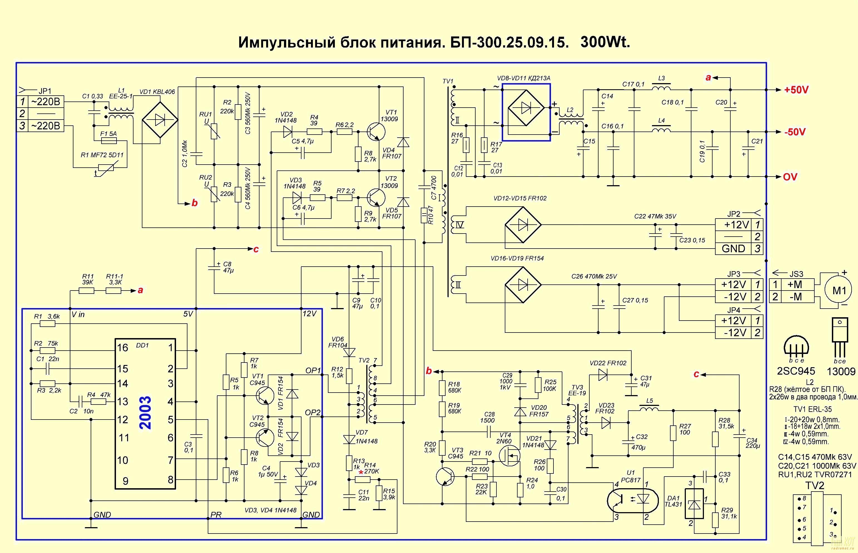 Схема стабилизатор напряжения процессора