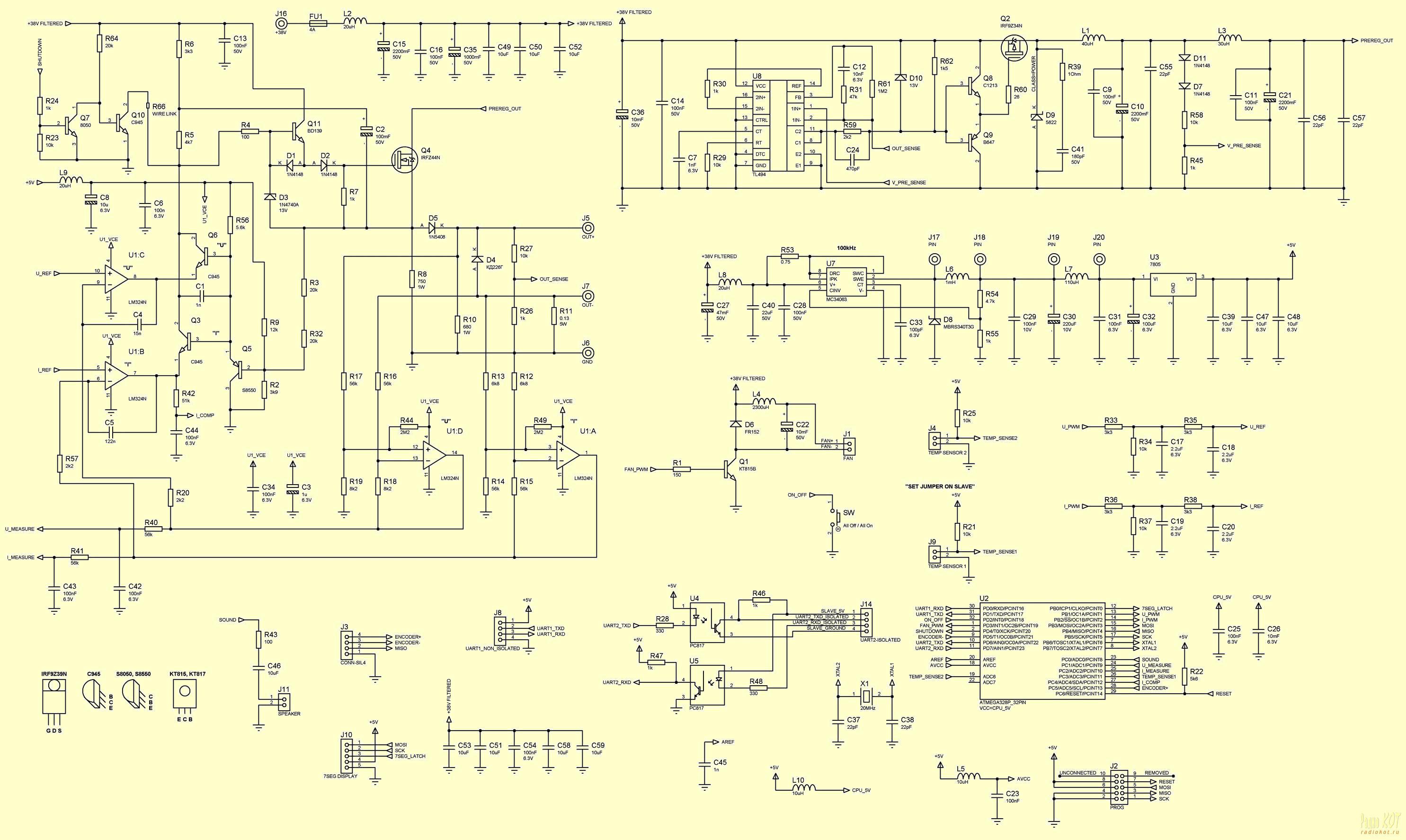 схема стабилизатора на uc3842