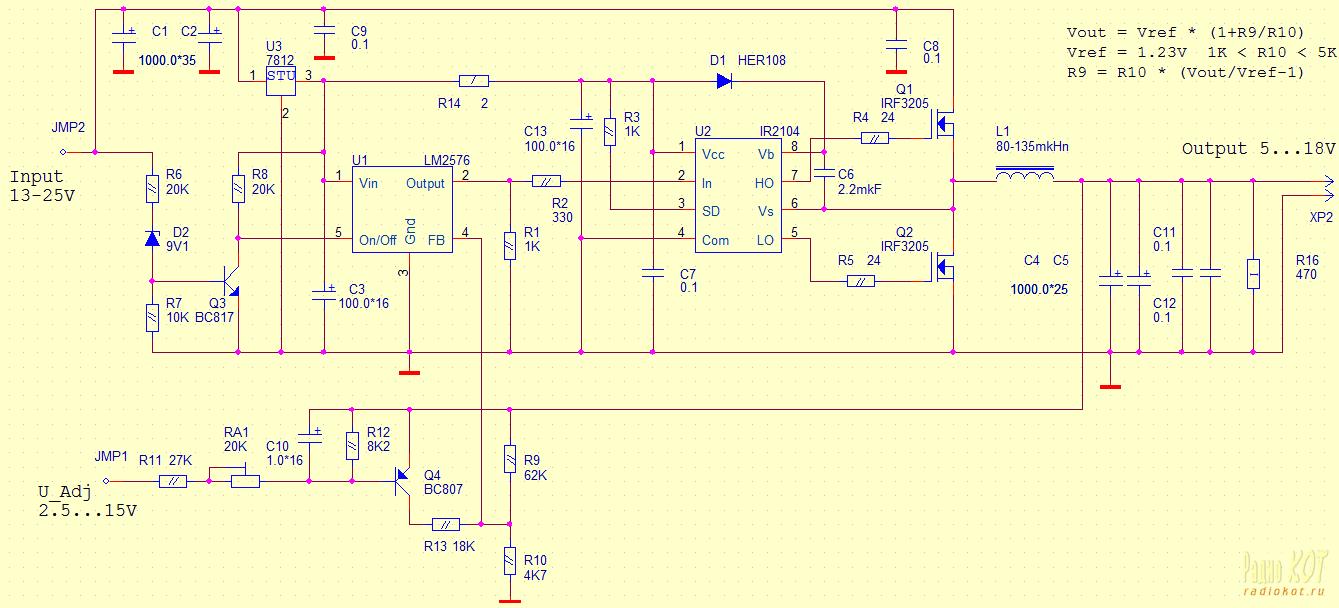 импульсный стабилизатор напряжения схема 24в на 12в