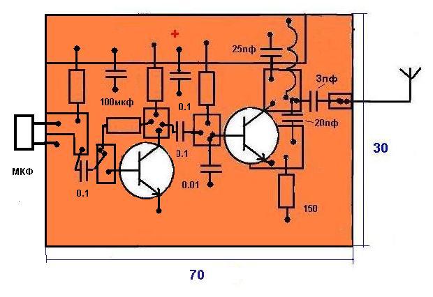 Радиожучок на транзисторе 9018
