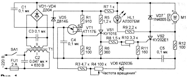Регуляторы оборотов электродвигателей своими руками