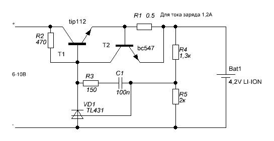 Контроллер заряда li-ion аккумулятора своими руками