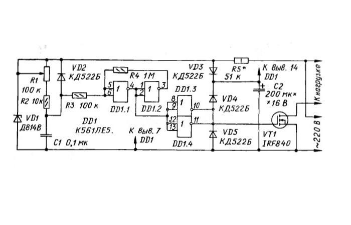 """Собрал  """"Регулятор мощности на транзисторе IRF840 """" из Радио, 2006, 8. Только в сеть регулятор включаю через мост, на..."""