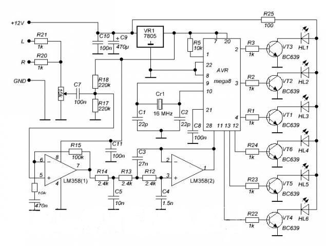 Re: ЦМУ/СДУ на микроконтроллере PIC16F628A (8 каналов) .