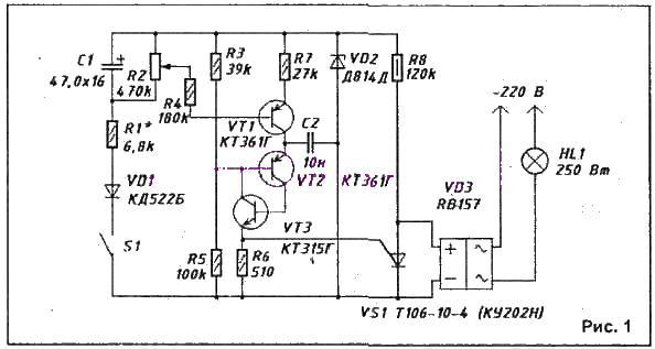sxemy Регулятор яркости ламп накаливания.