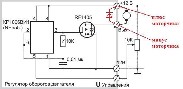 Мощный шим регулятор оборотов двигателя постоянного тока 12в своими руками