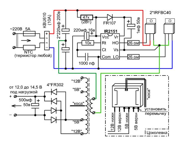 Защищает силовые ключи...  Схема содержит малое количество компонентов и хорошо себя зарекомендовала.