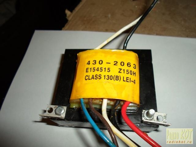 Силовой трансформатор от UPS
