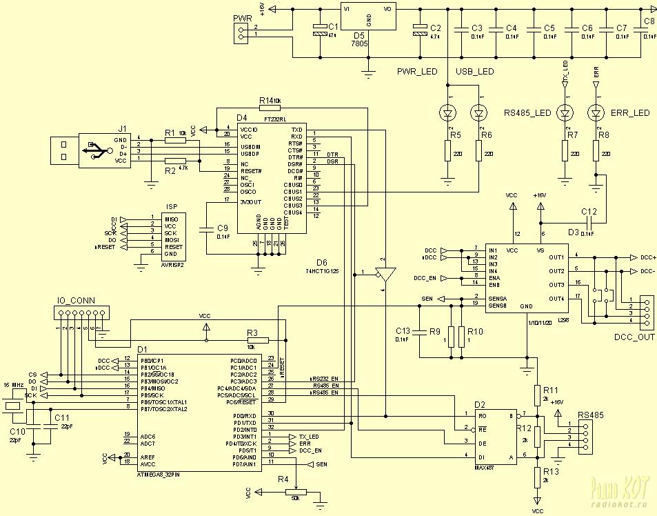 Схема включение ft232r