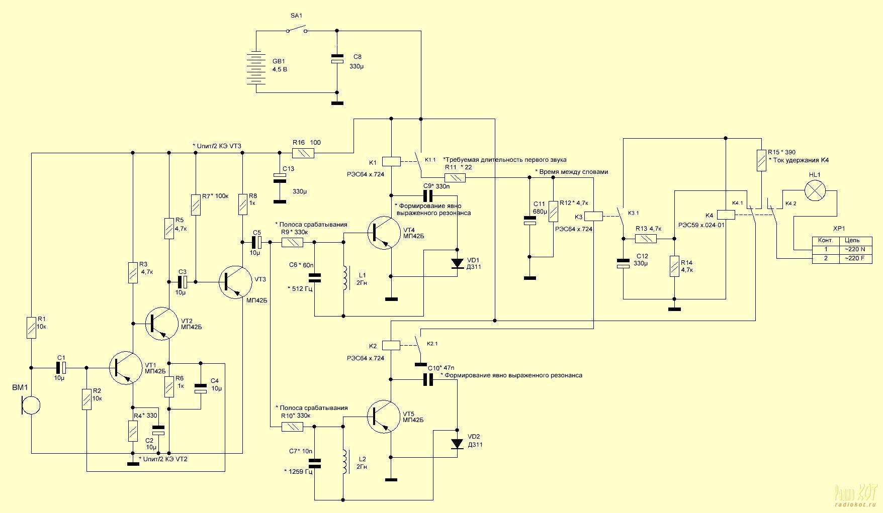 Электрическая схема генератора звука