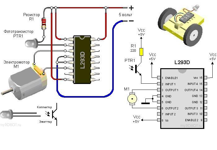 Легкие схемы электроники