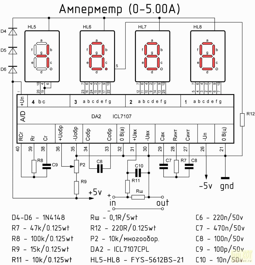 Амперметр на эл схеме