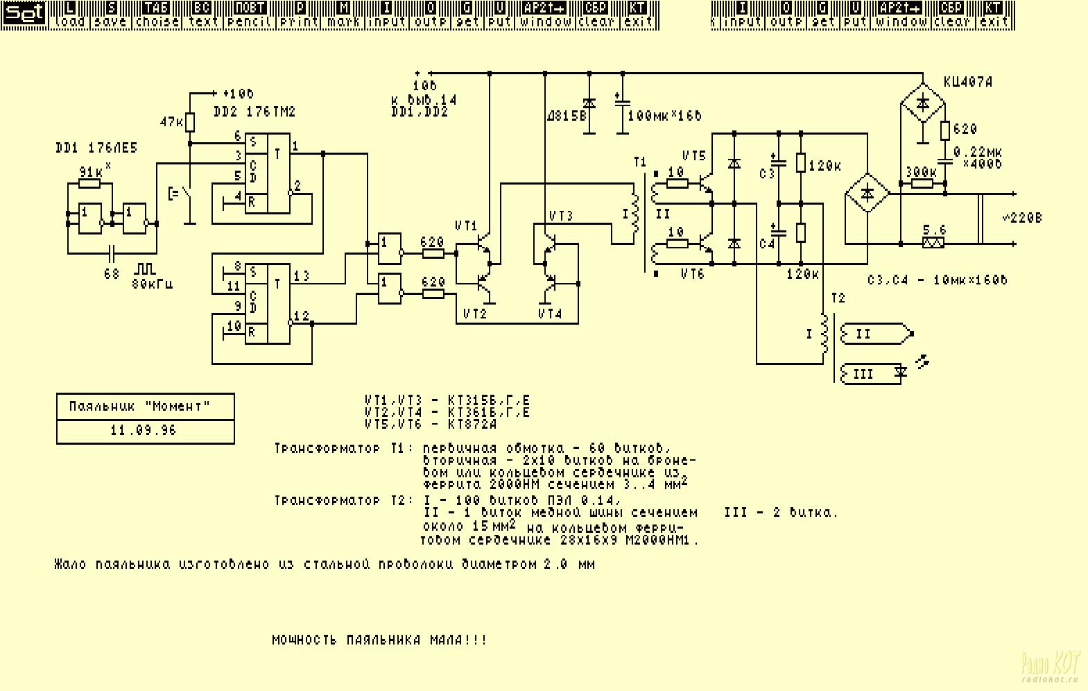 For схем net все для радиолюбителя схемы
