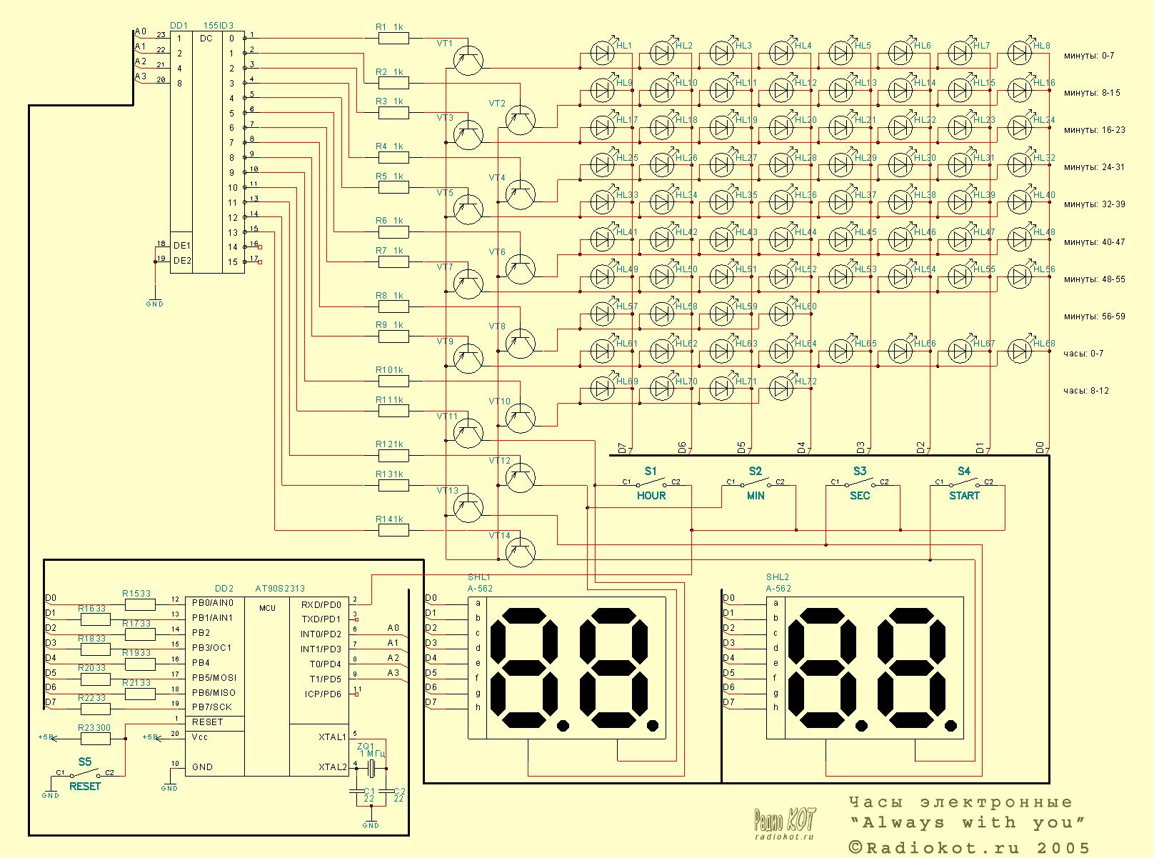 Интересные часы схема