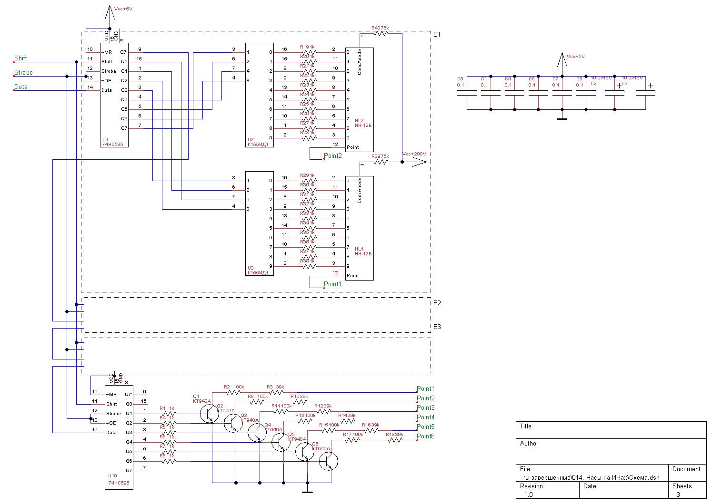 555ид10 схема включения