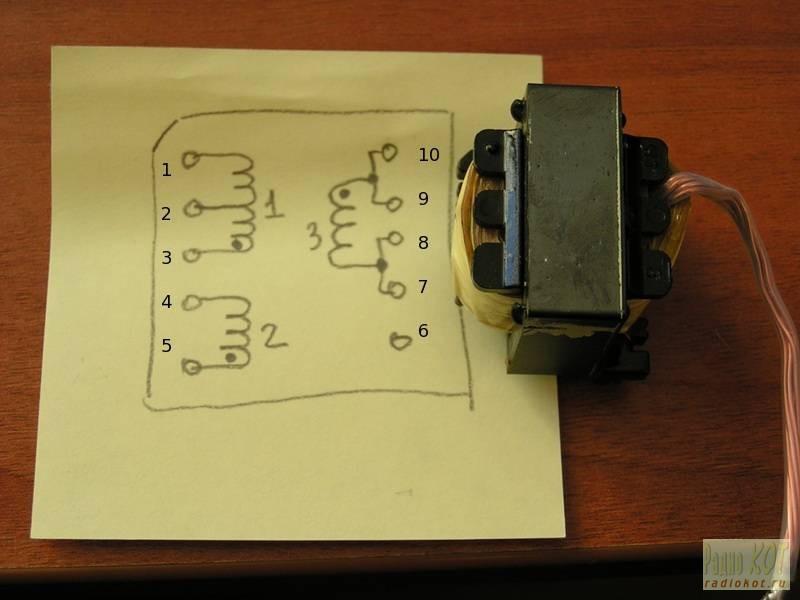 Намотка начинается с первичной обмотки.  Наматываем 11 витков в 2 провода начиная с 3 ножки трансформатора...