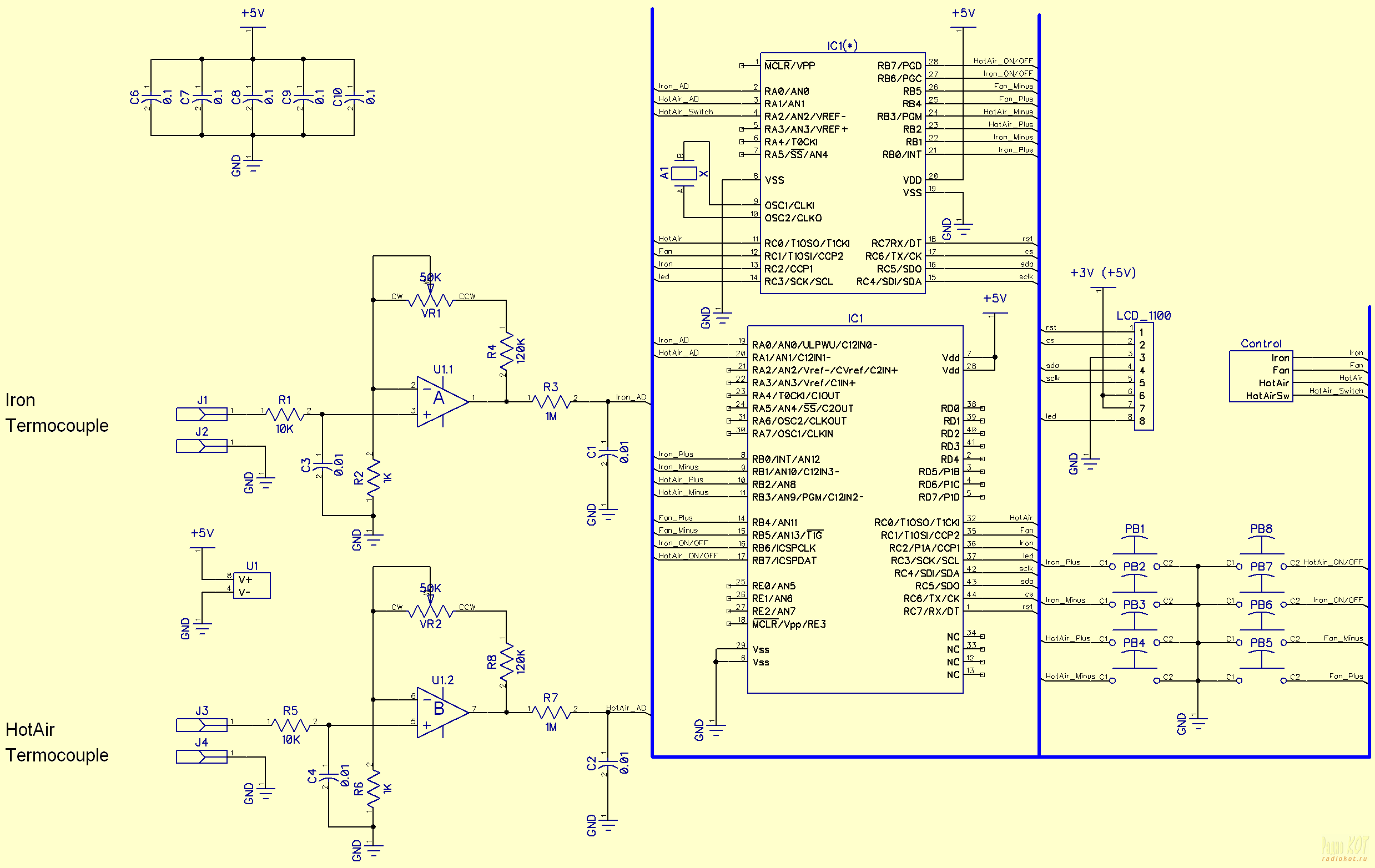 Lukey 852d fan схема
