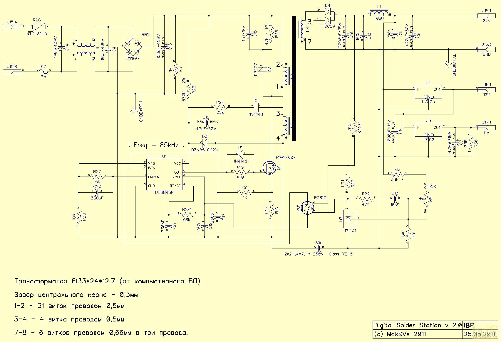 схема фена d-70745