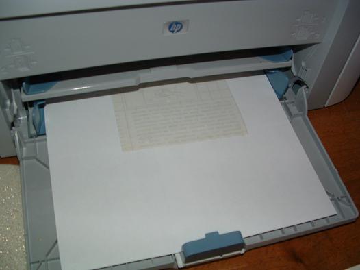 Принтер кушает бумагу