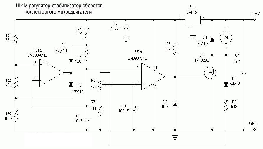 схема регулятора скорости с обратной связью швейной машинки - Практическая схемотехника.