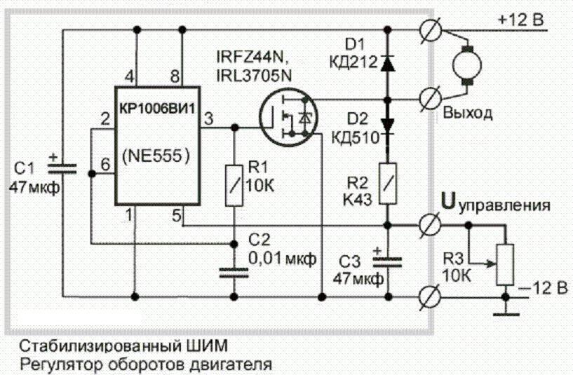 Схема регулировки оборотов двигателя постоянного тока 12в фото 93