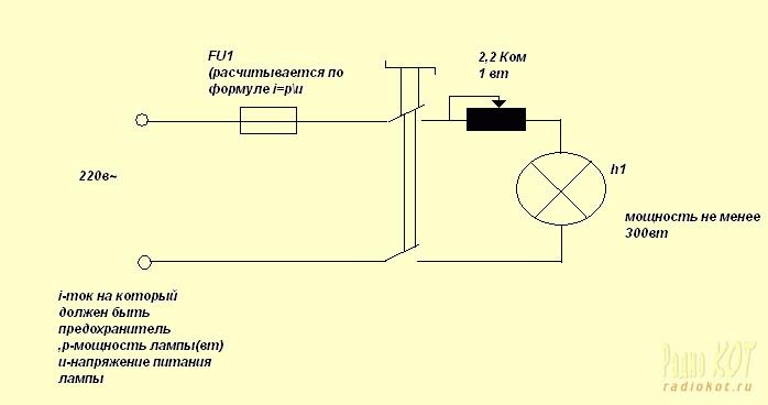 электрическая схема паяльника.