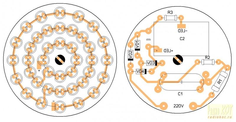 Схема собрана на двух печатных